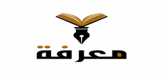مشروع معرفة يطلق برنامج بنيان لتطوير العمل التطوعي