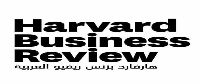 مشروع معرفة يفتح آفاق التعاون مع مجلة بزنس هارفارد ريفيو العربية
